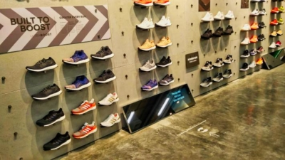 Intelligent AI Mirror – adidas