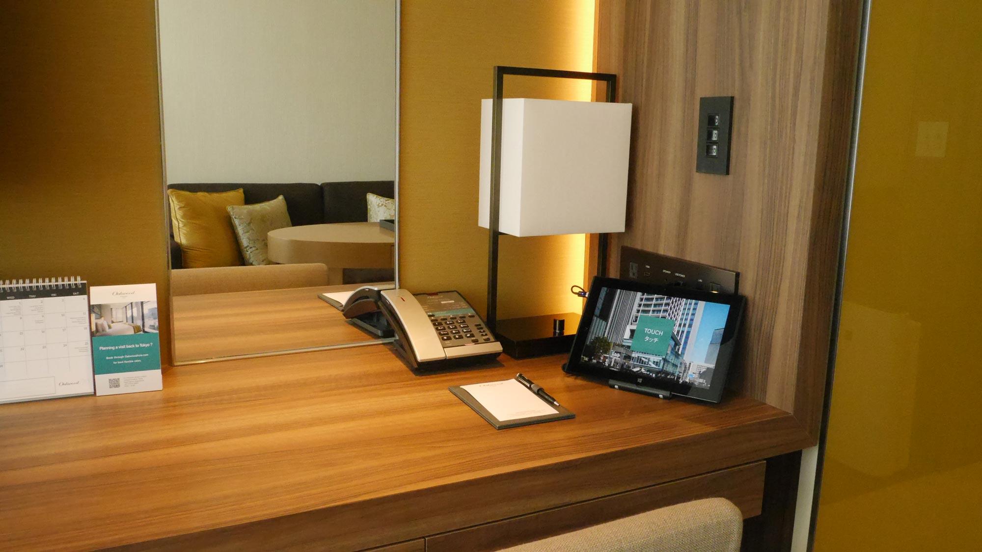 Hotel Digital Concierge Tablets