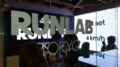 Runlab | Run Your City – adidas