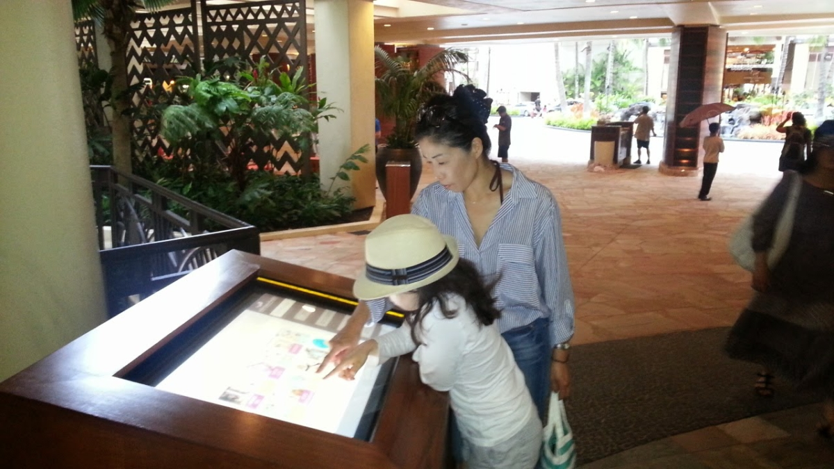 Kiosk with Live Content – Westin Moana Surfrider
