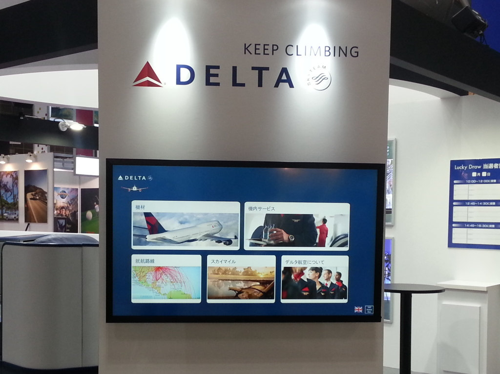 Sales Channel Tablets – Delta Airlines