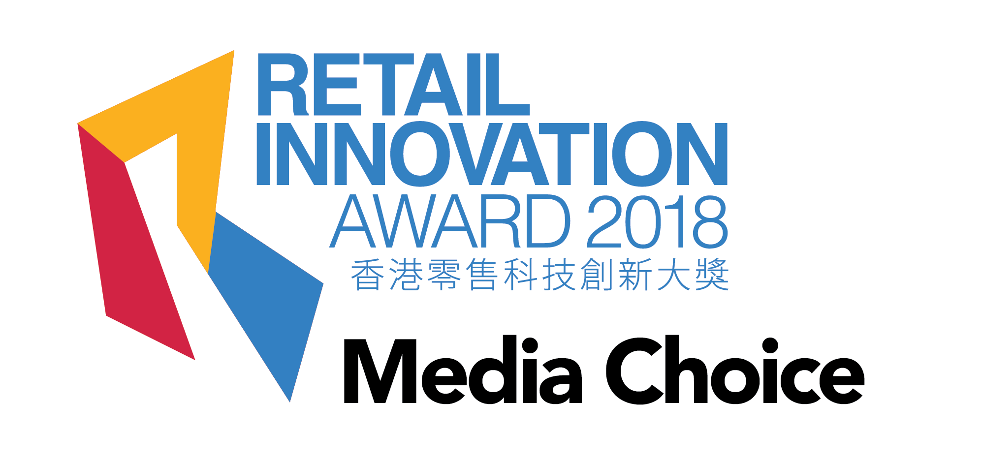 SmoothWeb wins Retail Technology Innovation Award